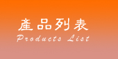 Eastsun Textiles Co.,Ltd